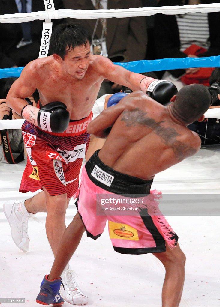 Shinsuke Yamanaka v Liborio Solis - WBC Bantamweight Title Bout