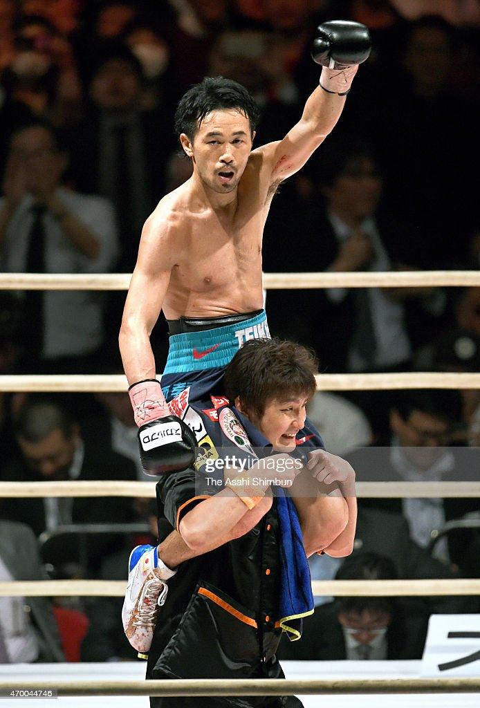 Shinsuke Yamanaka v Diego Santillan - WBC Bantamweight Title Bout