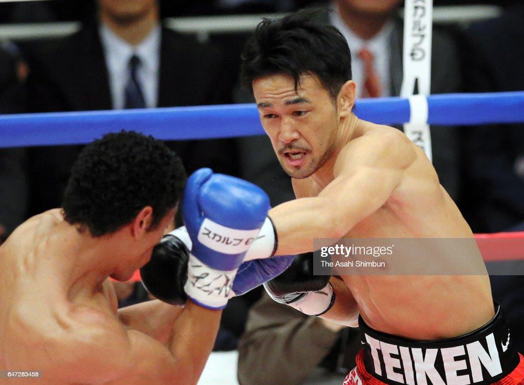 Shinsuke Yamanaka v Carlos Carlson - WBC Bantamweight Title Bout