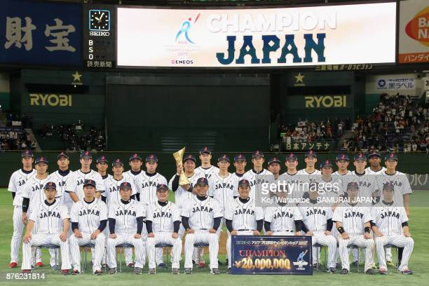 Champions Japan pose for photographs after the Eneos Asia Professional Baseball Championship 2017 final game between Japan and South Korea at Tokyo...