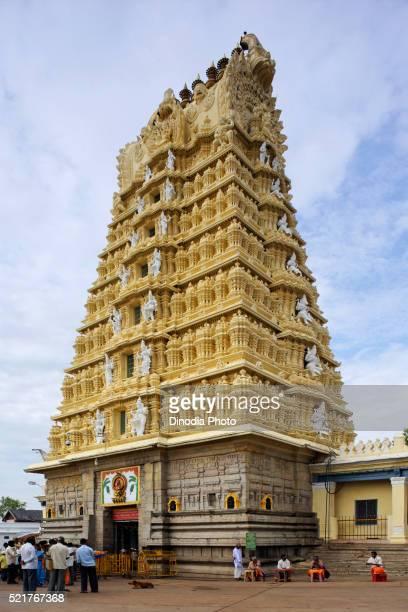 Chamunda devi temple entrance, Chamunda hill, Mysore, Karnataka, India