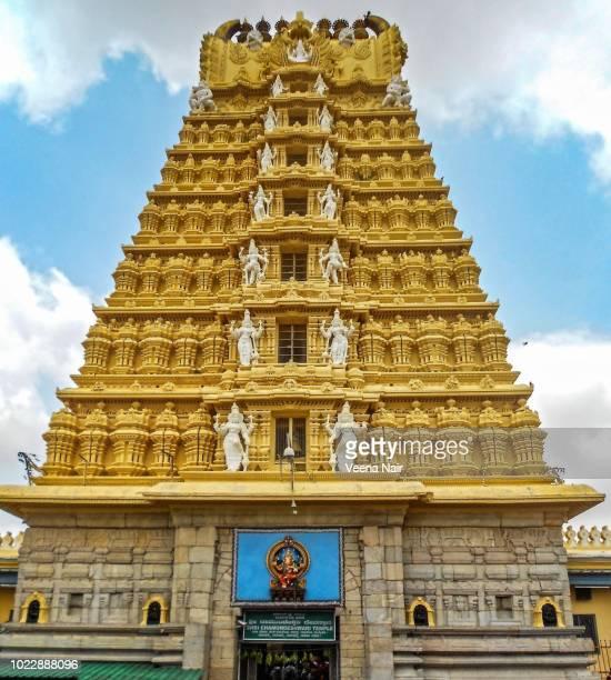 chamundeshwari temple,mysore,karnataka - mysore - fotografias e filmes do acervo