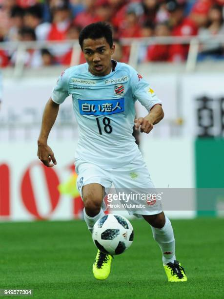 Chanathip of Consadole Sapporo in action during the JLeague J1 match between Urawa Red Diamonds and Consadole Sapporo at Saitama Stadium on April 21...
