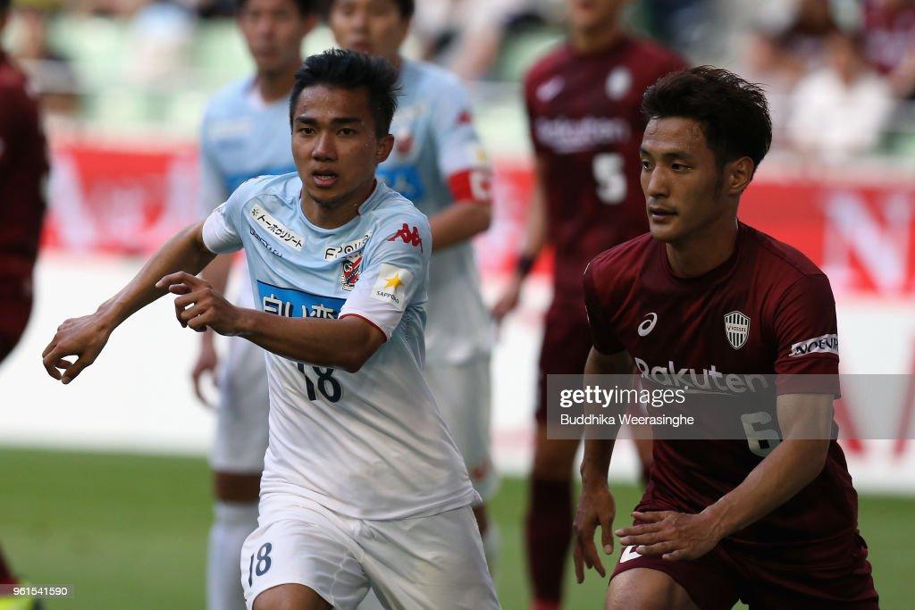 Vissel Kobe v Consadole Sapporo - J.League J1 : News Photo