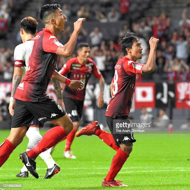 Consadole Sapporo head coach Mihailo Petrovic celebrates his side's 32 victory in the JLeague J1 match between Consadole Sapporo and FC Tokyo at...