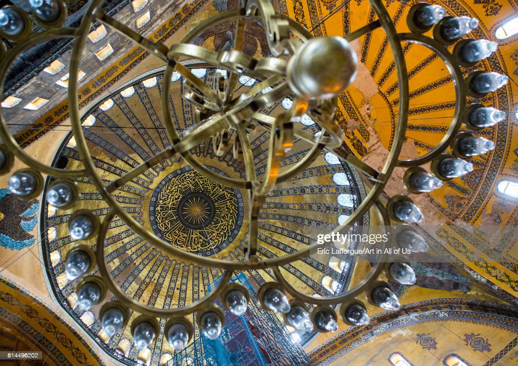 Chandelier and ceiling of hagia sophia sultanahmet istanbul chandelier and ceiling of hagia sophia sultanahmet istanbul turkey on april 27 aloadofball Images