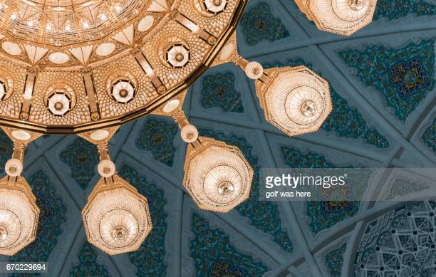 Chandelier in The Sultan Qaboos Grand Mosque, Muscat.