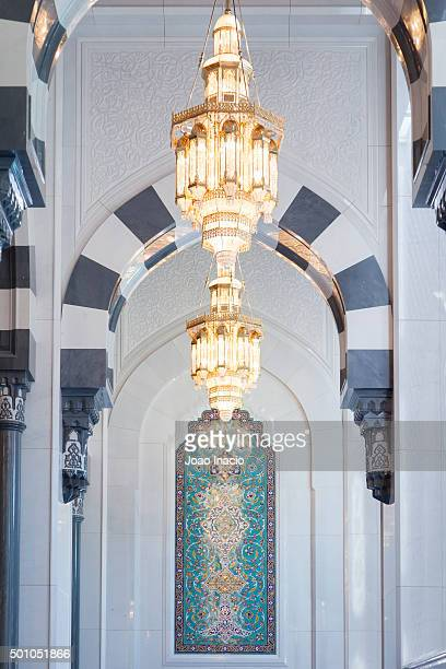Chandeliers and dome, Sultan Qaboos Grand mosque
