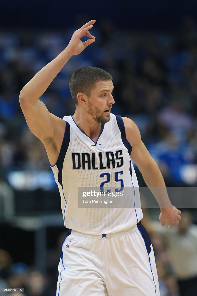 Chandler Parsons #25 of the Dallas Mavericks reacts after making a three-point shot against the Utah Jazz in the first quarter at American Airlines Center on February 9, 2016 in Dallas, Texas.