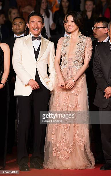 Chang Chen and Shu Qi attend the Nie Yinniang Premiere during the 68th annual Cannes Film Festival on May 21 2015 in Cannes France