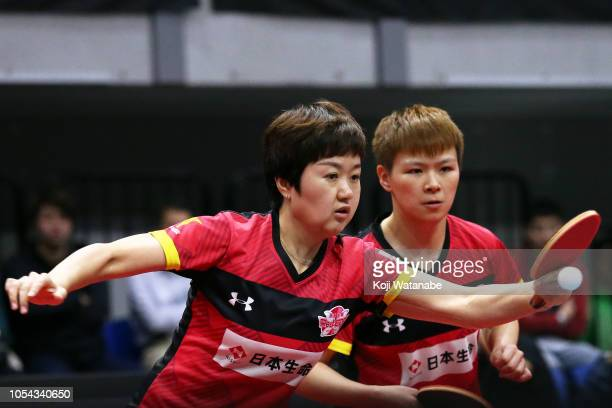 Chang Chen Chen and Chen SzuYu of Nippon Paint Mallets during the TLeague match between Nissay Red Elf and Nippon Paint Mallets at Arena Tachikawa...