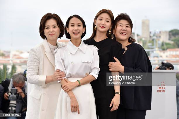 Chang HyaeJin Cho Yeojeong Park Sodam and Lee JungEun attend the photocall for Parasite during the 72nd annual Cannes Film Festival on May 22 2019 in...