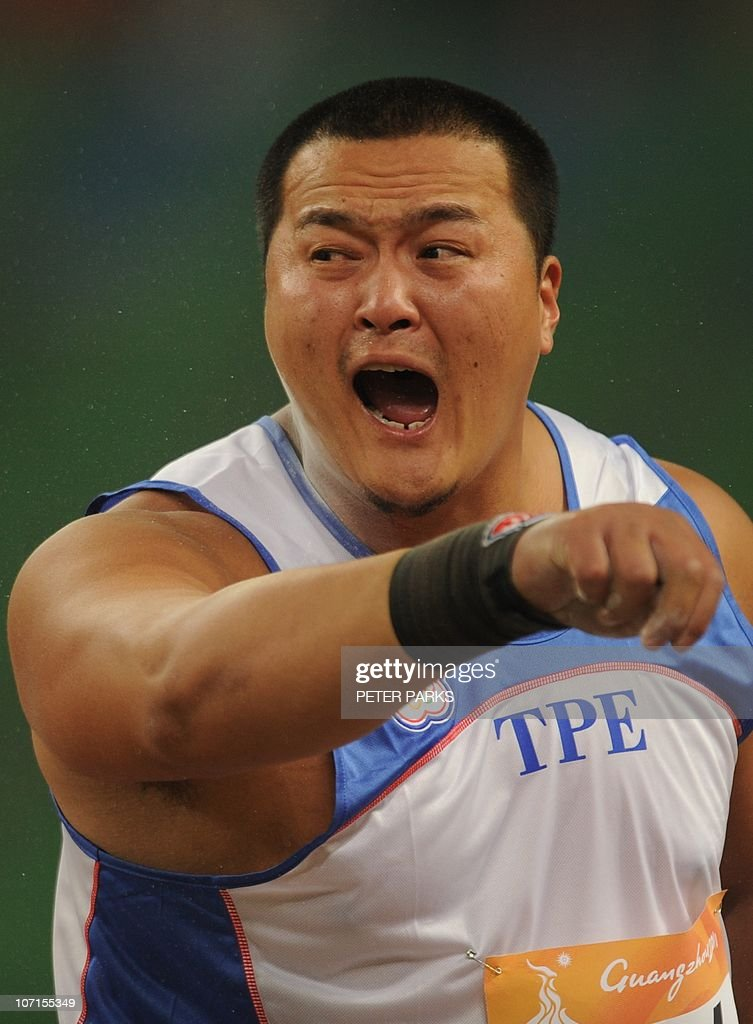 Chang Ming Huang of Taiwan competes in t : News Photo