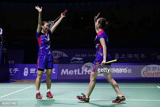 Chang Ye Na and Lee So Hee of South Korea celebrate during women's doubles final match against Huang Dongping and Li Yinhui of China on day six of...