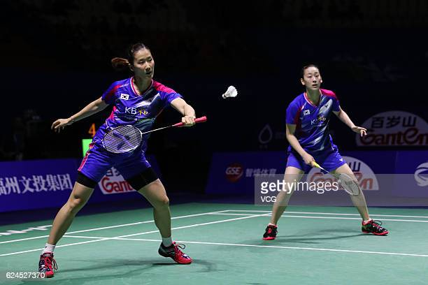 Chang Ye Na and Lee So Hee of South Korea compete during women's doubles final match against Huang Dongping and Li Yinhui of China on day six of BWF...