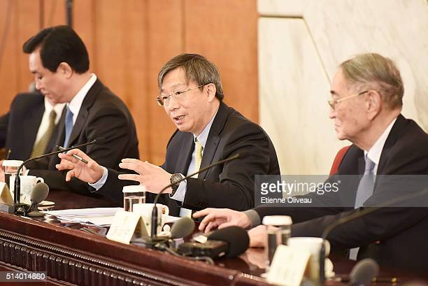 Chang Zhenming Member of the 12th CPPCC National Committee Chairman of CITIC Group speaks during a news conference on the sidelines of the fourth...