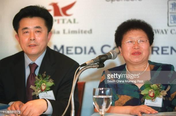 Changchun Da Xing Pharmaceutical chairman Feng Zhenwen and executive director Li Xiujie speak in the press conference at Central.