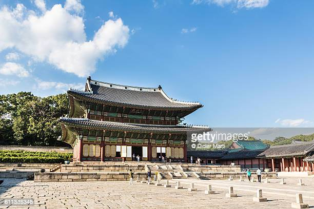 Changdeokgung palace in Seoul, South Korea capital city.