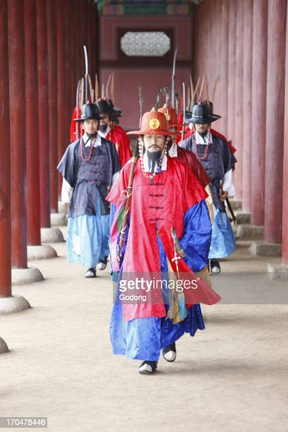 Changdeokgung Palace royal guards changing ceremony Seoul South Korea