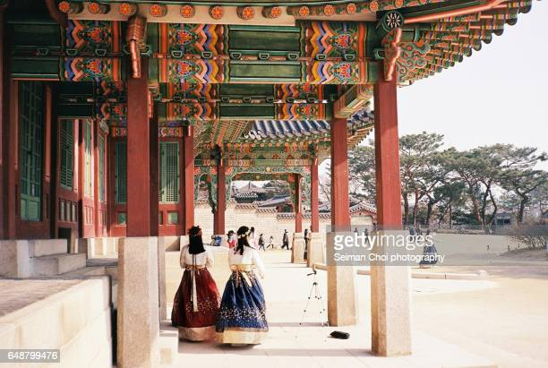 Changdeokgung Palace, UNESCO World Heritage, Seoul Korea