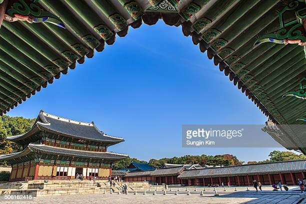 Changdeokgung Palace viewed from under the eaves