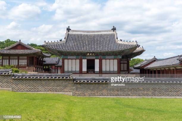 changgyeonggung royal palace, seoul, south korea - korean culture stock pictures, royalty-free photos & images