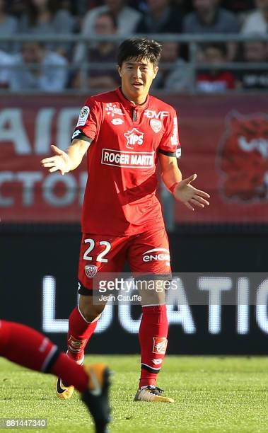 Changhoon Kwon of Dijon during the French Ligue 1 match between Dijon FCO and Paris Saint Germain at Stade Gaston Gerard on October 14 2017 in Dijon...