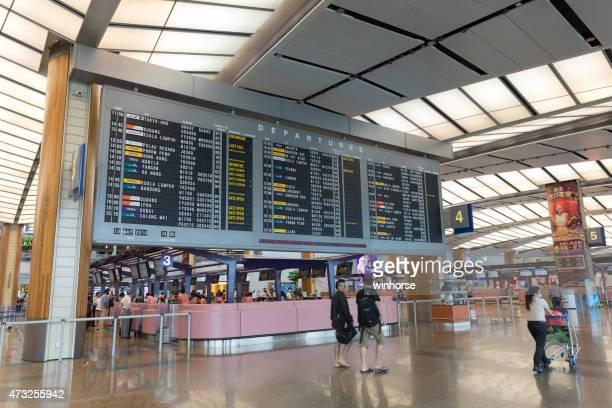 Changi Airport in Singapore