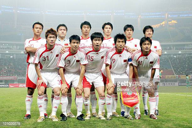Changsha, China's teamshoot before the match. China 1:1 Irak in the qualification game of AFC Asian Cup 2007 on November 15 , 2006