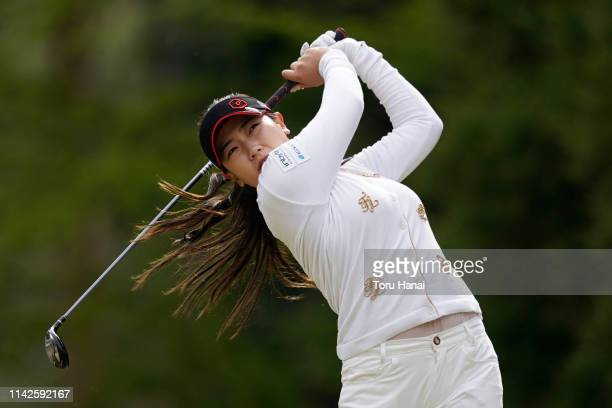 Chanmee Kim of South Korea hits a tee shot on the second hole during the final round of the Hanasaka Ladies Yanmar Golf Tournament at Biwako Country...