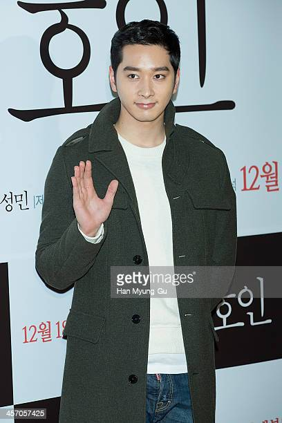 Chansung of South Korean boy band 2PM attends The Attorney VIP screening at COEX Mega Box on December 11 2013 in Seoul South Korea