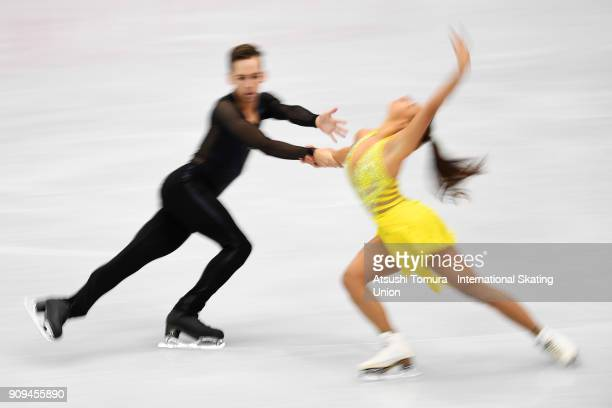 Chantelle Kerry and Andrew Dodds of Australia compete in the ice dance short dance during the Four Continents Figure Skating Championships at Taipei...