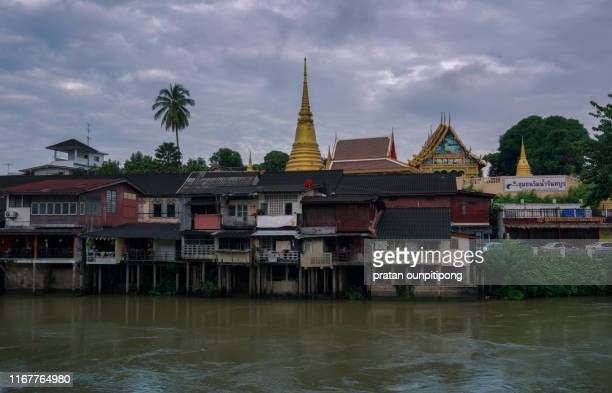 chanthaboon riverfront community - chanthaburi stock pictures, royalty-free photos & images