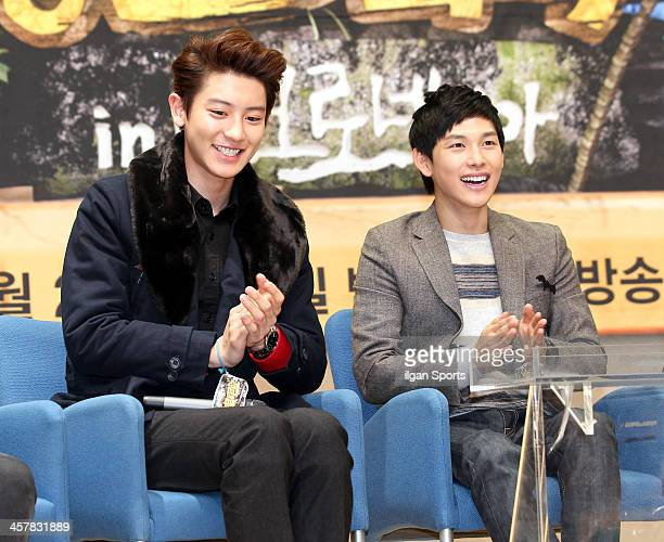 ChanYeol of Exo and Siwan of ZEA attend the SBS 'Law of the Jungle In Micronesia' press conference at SBS building on December 17 2013 in Seoul South...