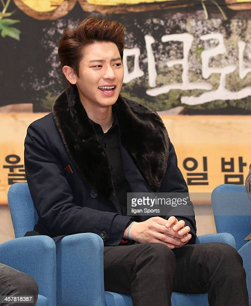 ChanYeol of Exo attends the SBS 'Law of the Jungle In Micronesia' press conference at SBS building on December 17 2013 in Seoul South Korea