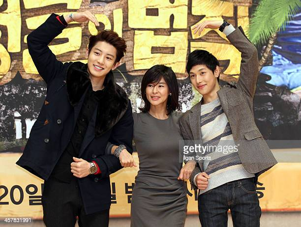 Park Chanyeol Pictures and Photos - Getty Images