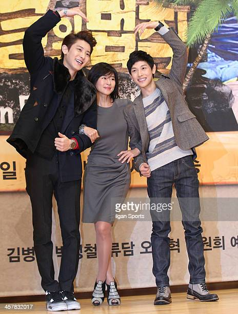 ChanYeol of Exo Ye JiWon and Siwan of ZEA attend the SBS 'Law of the Jungle In Micronesia' press conference at SBS building on December 17 2013 in...