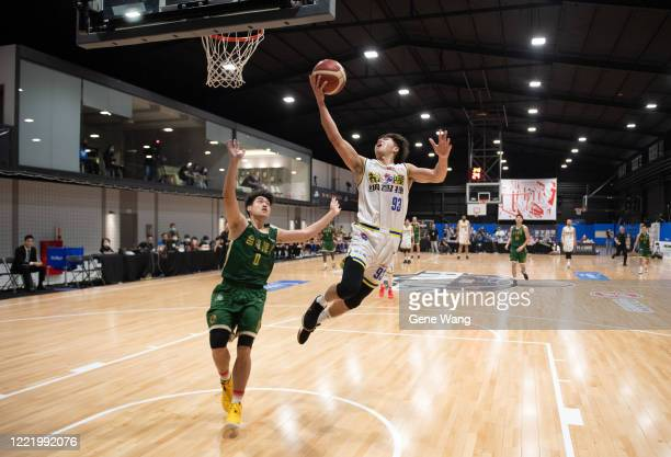 Chao Nan Kuo of Yulon Luxgen Dinos attempt the basket during the SBL Finals Game Six between Taiwan Beer and Yulon Luxgen Dinos at Hao Yu Trainning...