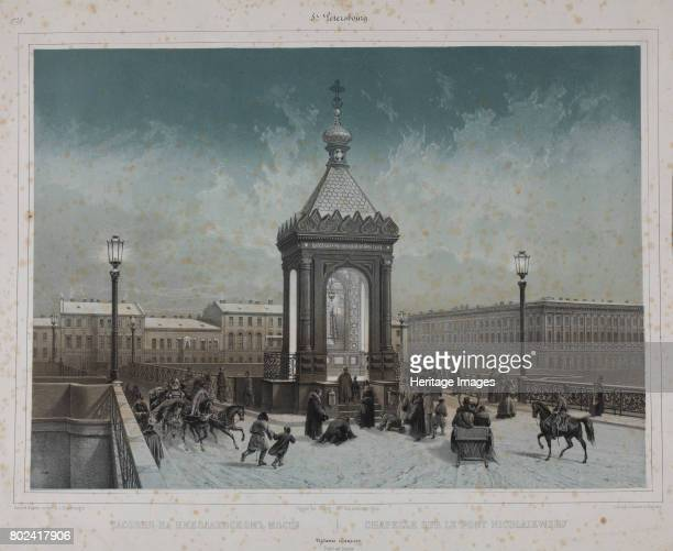 Chapel of Saint Nicholas at the Nikolaevsky Bridge in Saint Petersburg 1840s Found in the collection of State Museum of AS Pushkin Moscow