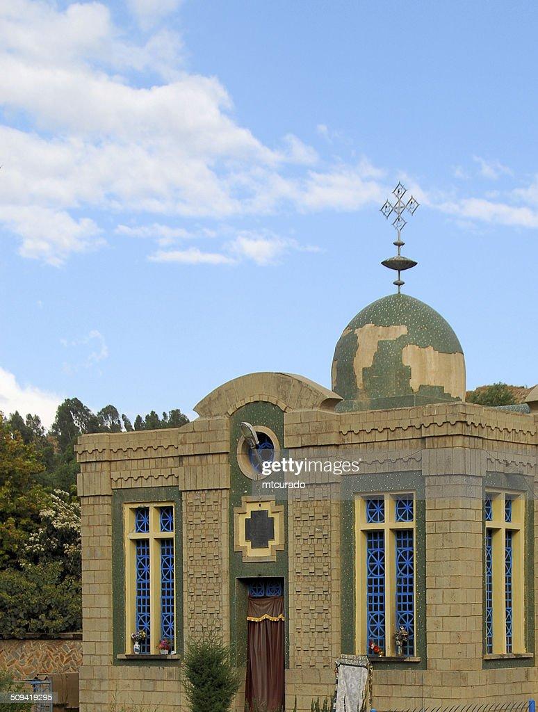 Bundeslade äthiopien