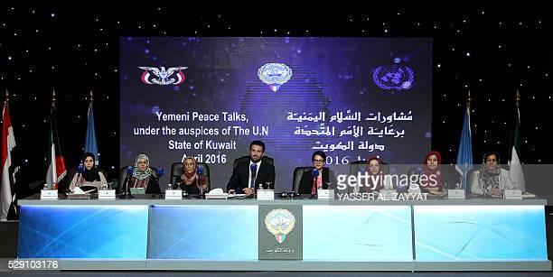 Charbel Raji spokesman for the UN leaders of the Yemeni society Jamila Ali Mohammed Rajaa Balqes Ahmed Mansoor Aboosbua Rasha Rashid Ahmed Jarhum...