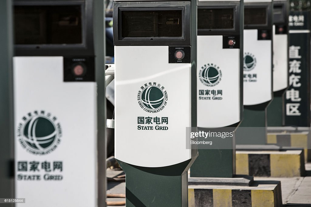 Electric Vehicles and Charging Infrastructure As China's Poisonous Coal Capital Spends Millions to Go Green : News Photo