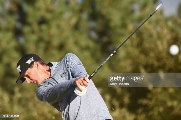Charles Howell III of the United States hits his tee shot on the 4th hole during the final round of the CJ Cup at Nine Bridges on October 22 2017 in...