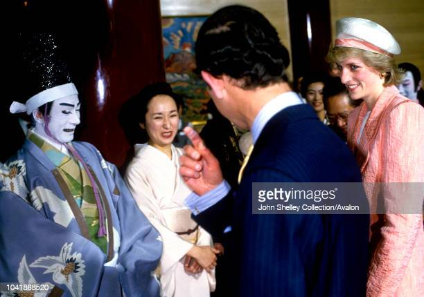 Charles Prince of Wales and Diana Princess of Wales visit the Kabukiza Theatre in Tokyo Japan Diana is wearing a suit designed by Bruce Oldfield 12th...