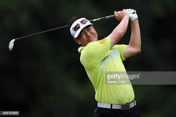 Charlie Wi of USA tees off on the 7th hole during day 2 of the 2014 CIMB Classic at Kuala Lumpur Golf Country Club on October 31 2014 in Kuala Lumpur...