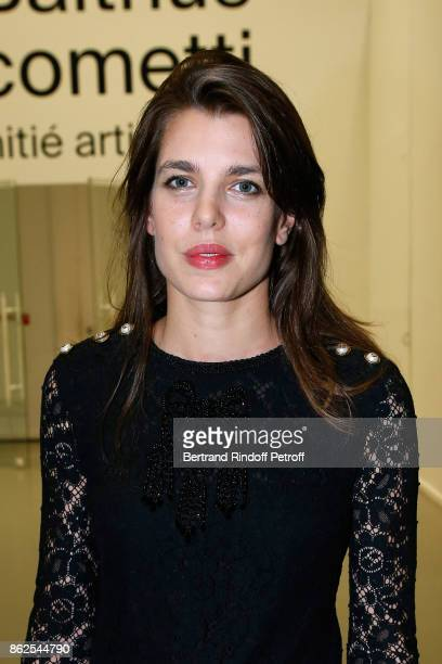 Charlotte Casiraghi attends the Societe des Amis du Musee d'Art Moderne de la Ville de Paris Dinner on October 17 2017 in Paris France