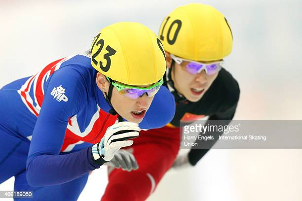 Charlotte Gilmartin of Great Britain in action during the Ladies' 1500m Semifinals on day two of the ISU World Short Track Speed Skating...