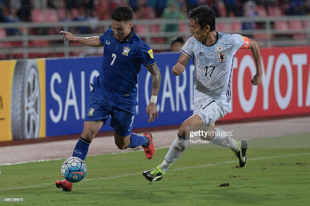 Thailand v Japan - 2018 FIFA World Cup Qualifier Group B : News Photo
