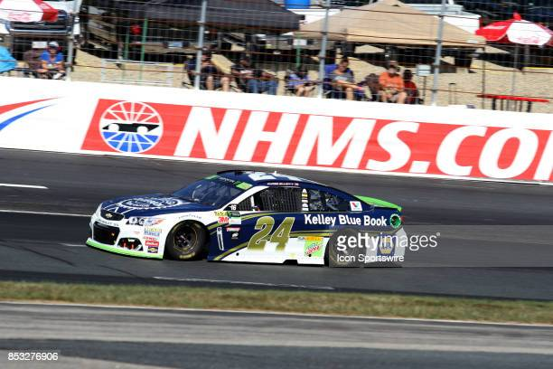 Kelly Blue Book Stock Photos And Pictures Getty Images