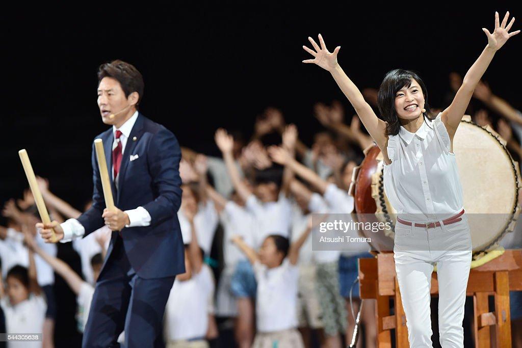 Team Japan Rio Olympic Send-Off Ceremony